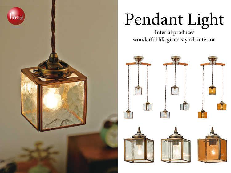 ペンダントライトガラス製キューブ型