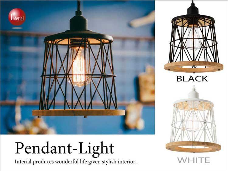 ペンダントライト1灯LED