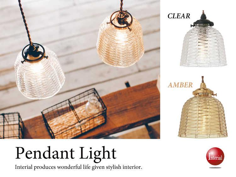 ペンダントライトガラス1灯ライトレトロ