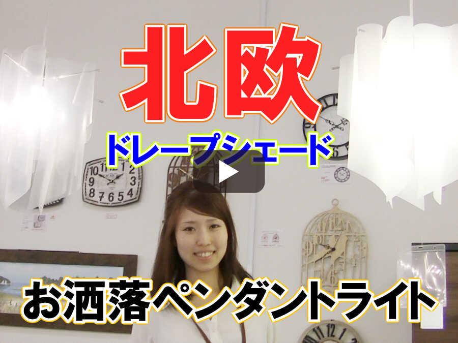 インテリアルTV・LT-1080のリンク画像