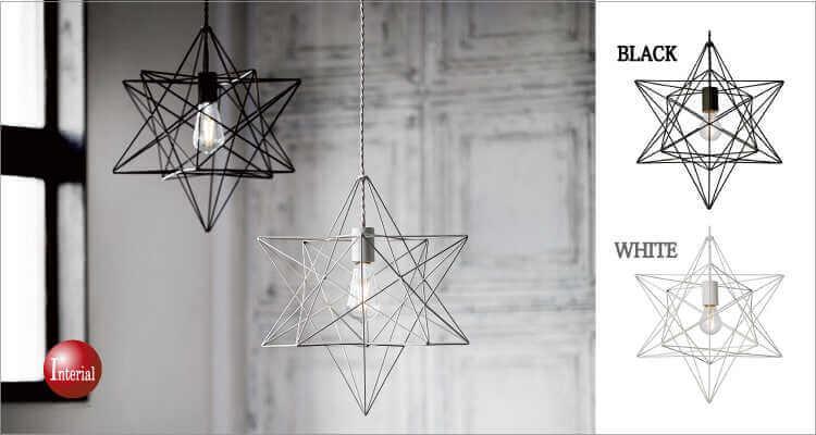 星1灯ライト幾何学