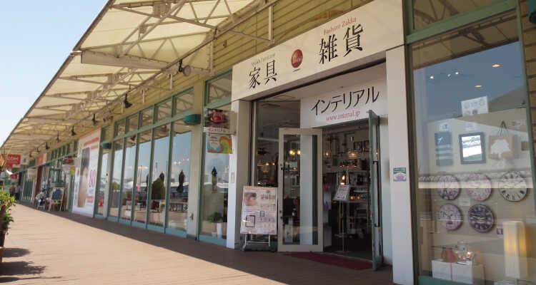 インテリアル神戸店の店舗画像